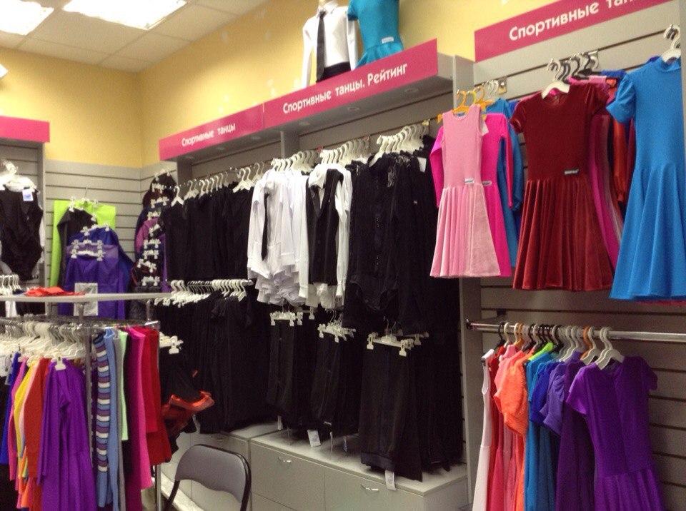 Дешевая Одежда Купить Онлайн С Доставкой