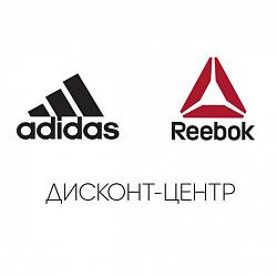 fd9b7b04 Магазин adidas & Reebok Дисконт-Центр