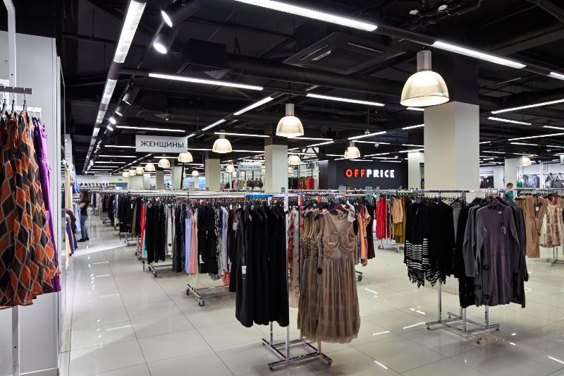 Offprice Интернет Магазин Каталог Одежды В Москве